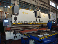 2×300t CNC Hydraulic Tandem Press Brake (2-WE67K-300/3200)